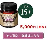 TA15+