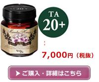 TA20+